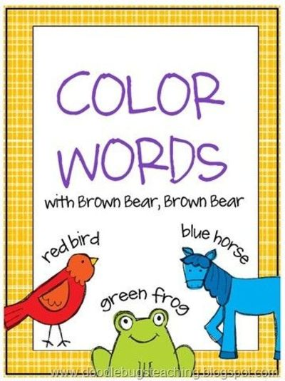 FREE brown bear color word spelling cards