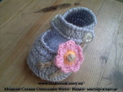 Baby Shoes free crochet picture tutorial and graph pattern ...