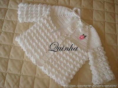 Baby Sweater Free Crochet Graph Pattern Crochet Needle Work