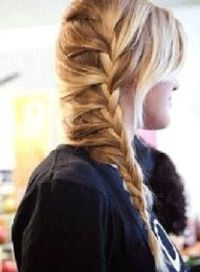 side lace braid