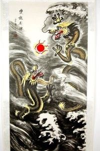 "In Feng Shui practice, double dragons are strong symbols of prosperity said to bring double good fortune. The calligraphy writing on this scroll translates to ""Two mighty dragons play with a wisdom pearl."""